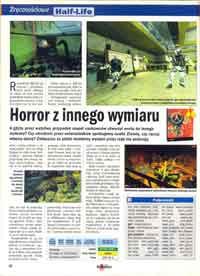 komputerswiatgryextra-1-1999-april_small